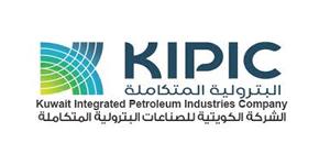 Burgan One Commercial Establishment, Kuwait