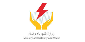 ministry of electricity & water